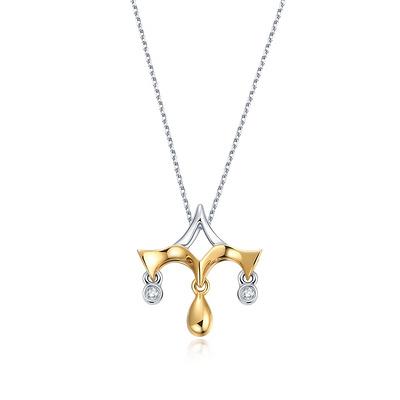Libra天秤座 2分彩18K金钻石吊坠