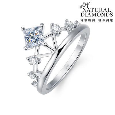 珍冠 30分白18K金钻石女戒