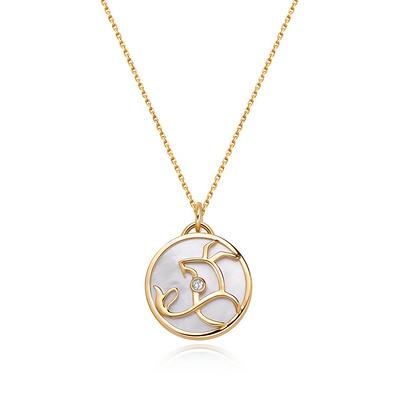HOROSCOPE星座系列摩羯座钻石套链 1分黄18K金钻石套链